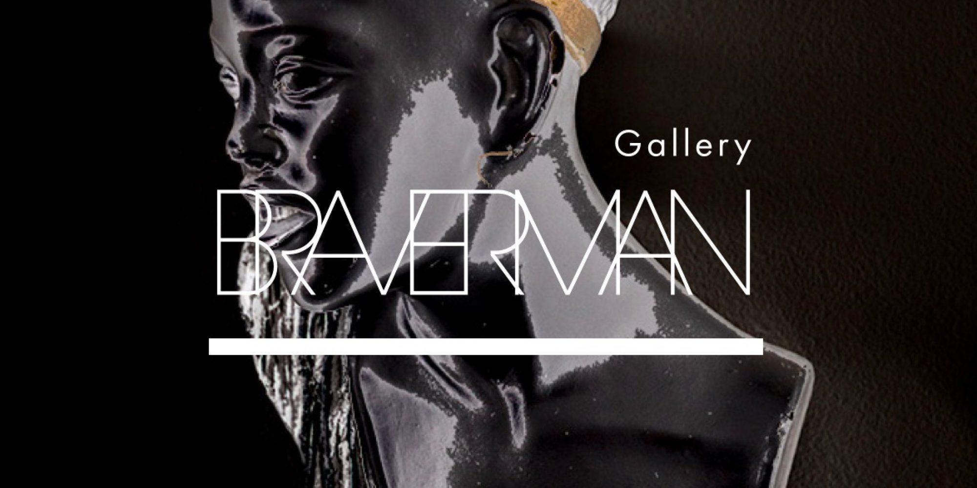 braverman cover